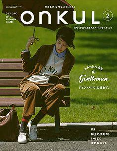 ONKUL 2014 Autumn Magazine Layout Design, Magazine Cover Design, Magazine Covers, Graphic Design Books, Book Design, Magazine Japan, Web Design, Magazine Editorial, Japan Fashion