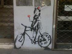 Ψυρρή, Athens
