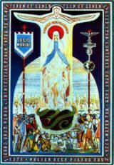 Legion of Mary information. Includes Latin Terms, Prayers, Structure, Functions, Obligations, etc