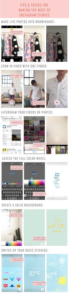 Tips, Tricks, and Hacks for Instagram stories by Sugar & Cloth, an award winning DIY blog.