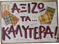 Wooden Signs, Quotes, Food, Home Decor, Wooden Plaques, Quotations, Decoration Home, Room Decor, Essen