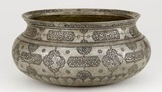 British Museum confirms provenance of looted Afghan Bowl   Museums Association