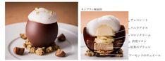 栗紅茶チョコレート6つの味覚が合わさった球体モンブランが誕生