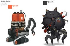 Cross Fire concept art