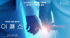 영화 이퀄스 다시보기 720p.2016.HDRip.AC3.H264-EYSGA.mp4 무료보기