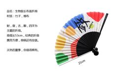 ZAA杂啊 中国风生物股布面折便携折扇 吉\顺\敛\彩 竹制凉扇摇扇-淘宝网