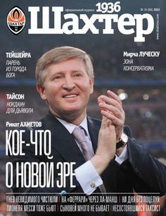 Rinat on cover of official team magazine All Things, Magazine, Cover, Magazines, Warehouse, Newspaper