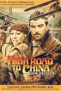 High Road to China....wish I owned it.