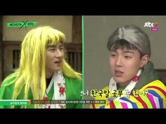 170119 JTBC2 몬스타엑스의 몬스타엑스레이 2화 / MONSTA X-ray ep.2