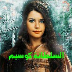 Fraja tv: مسلسل السلطانة كوسَم الحلقة2 /Mosalsal assoltana kosam ep 2/soltana kousam hala9a 2