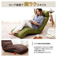 Amazon|座椅子 ソファ 42段ギア 3Dヘッド リクライニング ポケットコイル ファブリック レッド|座椅子 オンライン通販