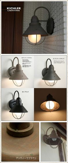 SELFISH A shop that proposes a lifestyle surrounded by your favorite lighting, furniture, and cute miscellaneous goods Miscellaneous Goods, Lighting Design, My House, Lanterns, Ceiling Lights, Interior Design, Home Decor, Lifestyle, Shop