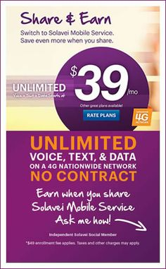 Cell phone plans for business