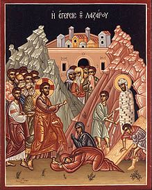 Lazarus Saturday - OrthodoxWiki