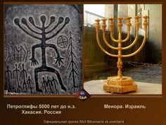 View album on Yandex. Aliens And Ufos, Ancient Aliens, Ancient History, Alien Theories, Art Haus, Ancient Artefacts, Ancient Egyptian Art, Ancient Greece, European History
