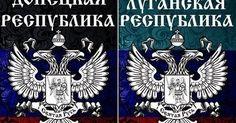 Россия признала действительными удостоверяющие личность документы, выданные властями Донецкой иЛуганской народных республик.   Соо...
