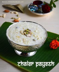 Bengali chaler payesh recipe - Easy n delicious dessert recipe