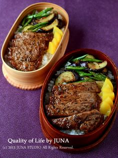 Steak-on-Rice Bento ステーキ丼弁当 I like the roasted zucchini and asparagus. Might swap out the steak for pork chops. Bento Recipes, Cooking Recipes, Healthy Recipes, Bento Ideas, Cooking Tips, Menue Design, Japanese Dishes, Japanese Food, Japanese Bento Box