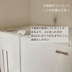 haruさんはInstagramを利用しています:「#コンセントの位置 その2 ・ \ つけてよかった / \ なくてもよかった / \ あればよかった / コンセントのはなし ・ 前postに、たくさんのいいね、コメントありがとうございます🙇♀️ ・…」 House Plans, Sweet Home, How To Plan, Kitchen, Room, Life, Instagram, Design, Home Decor