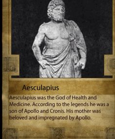 SPQR Pagan Gods, Ancient Greece, Romans, Playground, Italy, Statue, Writing, Children Playground, Italia
