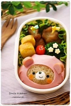 Cute bear in pig outfit bento idea.