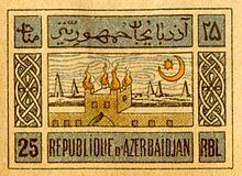 Perangko Azerbayzan