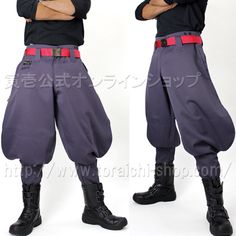 Toraichi 2530-412 Long pants