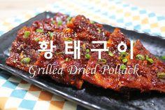 황태구이. Grilled Dried Pollack .korean food 반찬만들기#7 Korean Side Dishes, Cooking Recipes For Dinner, No Cook Meals, Food Map, Food Decoration, Daily Meals, Food Festival, Kimchi, Asian Recipes