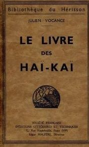 Julien Vocance: Des haiku a propos de la guerre de 14-18