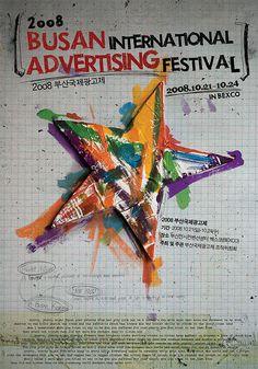 Busan International Advertising Festival Poster | Designer: Siksiksik