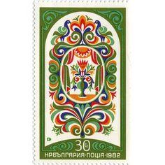 Стефан Кънчев – алафранги от български възрожденски къщи 1982