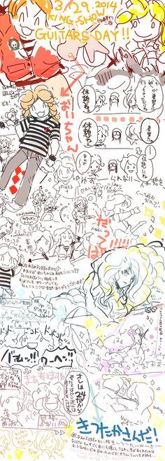 2014/3/29 作曲家別二夜PART2 第1夜 橘高文彦+本城聡章+三柴理作曲ナンバー演奏!!@恵比寿LIQUIDROOM Bullet Journal