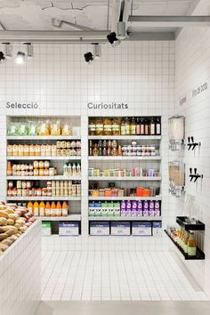 Casa Nostra Fruit Store in Barcelona puts focus on unique display. In this case, fruits are in the spotlight. The minimal interior by Miriam Barrio Studio highlights the colors and forms of food, while white tiles expose the beauty of local products. The store is divided into two zones – one dedicated to fresh products…