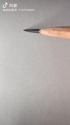 3d Art Drawing, Art Drawings For Kids, Art Drawings Sketches Simple, Pencil Art Drawings, Easy Drawings, Beautiful Pencil Drawings, Doodle Art Designs, Diy Canvas Art, Art Tutorials