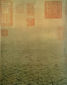"""Southern Song dynasty painting by Ma Yuan the water map there are 12 segments. Except first paragraph due to torn half site and no figure ..."