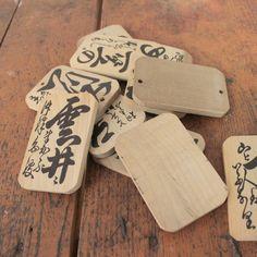 Japanilaista pelikortteja