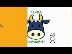 ジッタちゃんのえかきうた「うしさん」 - YouTube