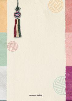 한국 전통 꽃무늬 심플한 배경 Festival Background, Retro Background, Background Patterns, Background Images, Traditional Frames, Korean Traditional, Korean New Year, Fish Patterns, Textures Patterns