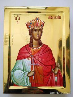 Saint Catherine Of Alexandria, Orthodox Christianity, Orthodox Icons, Roman Catholic, Byzantine, Saints, Princess Zelda, Fictional Characters, Image