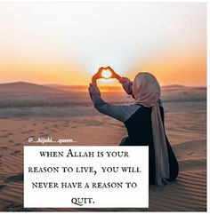 Islam best quotes Quran Quotes Love, Quran Quotes Inspirational, Beautiful Islamic Quotes, Ali Quotes, Faith Quotes, Islamic Quotes In English, Best Islamic Quotes, Muslim Love Quotes, Religious Quotes