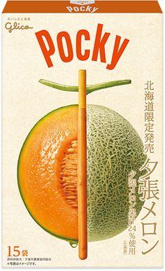 Pocky Melon Made in Japan Japanese Packaging, Fruit Packaging, Japanese Snacks, Japanese Sweets, Japanese Food, Packaging Design Inspiration, International Recipes, Food Design, Branding Design