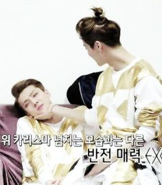 [GIF] xoxo EXO - Hunhan.SEHUN.LUHAN.EXO M.EXO K. Hahahah sehun looks like a kid (1/2) they're so cute!!