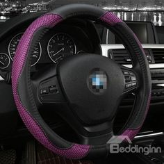 Ice Silk Material Cool Comfortable Touch Feel Steering Wheel Cover #car #accessories