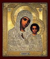 Icon with Riza (metal protective cover) Religious Images, Religious Icons, Religious Art, Divine Mother, Blessed Mother Mary, Greek Icons, Religion, Medieval, Saints And Sinners