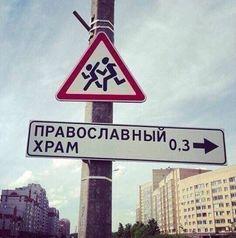 Z tw účtu Běloruský partyzán
