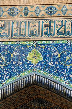 Registan in Samarkand, Uzbekistan. Architectural detail of Registan complex is one of the best examples of the medieval Silk Road oriental Islamic architecture and arts. Islamic Architecture, Architecture Details, Islamic Patterns, Iron Work, Silk Road, Central Asia, Skull Art, Islamic Art, World Heritage Sites