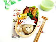 Brown bear Children's Day koinobori bento