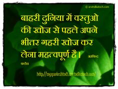#hindiquote #hindithought #hindi #thought #quote #world