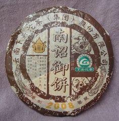 """Xiaguan 2008 FT """"Nan Zhao Yu"""" Raw Pu-erh Tea - 400g Cakehttp://www.jas-etea.com/xiaguan-2008-ft-nan-zhao-yu-raw-pu-erh-tea-400g-cake/"""