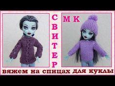 DIY. Как связать свитер для кукол,  подробный мастер класс.